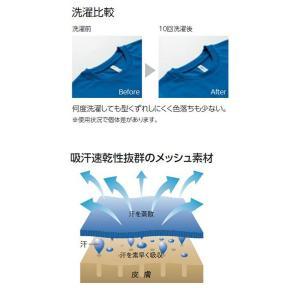 00300-ACT  L 4.4オンスドライTシャツglimmerグリマーTOMSトムス無地ホワイト カラー 蛍光300ACTSALEセール|sanyo-apparel|06