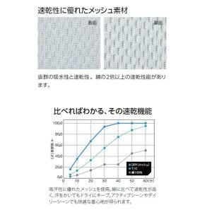 00300-ACT  L 4.4オンスドライTシャツglimmerグリマーTOMSトムス無地ホワイト カラー 蛍光300ACTSALEセール|sanyo-apparel|07