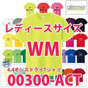 00300-ACT  WM 4.4オンスドライTシャツglimmerグリマーTOMSトムス無地ホワイ...