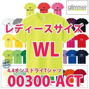 00300-ACT  WL 4.4オンスドライTシャツglimmerグリマーTOMSトムス無地ホワイ...