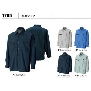 作業服 藤和 TS DESIGN 1705 長袖シャツ SからLLSALEセール sanyo-apparel