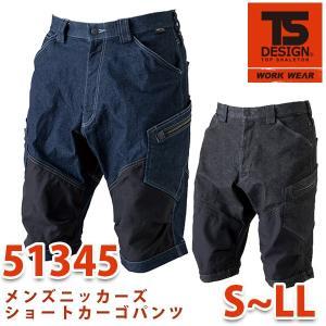 TS DESIGN 51345 メンズニッカショートカーゴパンツ SからLL 春夏物 TOWA藤和 TSデザインSALEセール sanyo-apparel