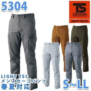 TS DESIGN 5304 LIGHT TEC メンズカーゴパンツ SSからLL 春夏物 TOWA藤和 TSデザインSALEセール sanyo-apparel