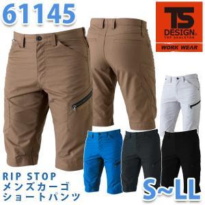 TS DESIGN 61145 RIP STOP メンズカーゴショートパンツ SからLL 春夏物 TOWA藤和 TSデザインSALEセール sanyo-apparel