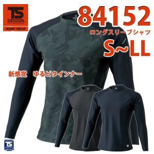 作業服 藤和 TS DESIGN 84152 ロングスリーブシャツ SからLLSALEセール sanyo-apparel