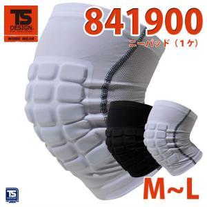 作業服 藤和 TS DESIGN 841900 ニーパッド 1ケ  MからLSALEセール sanyo-apparel