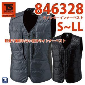 作業服 藤和 TS DESIGN 846328 ウインターインナーベスト SからLLSALEセール sanyo-apparel
