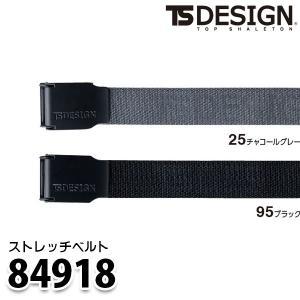 作業服 藤和 TS DESIGN 84918 TSデザイン ストレッチベルト 作業服 藤和 SALEセール sanyo-apparel
