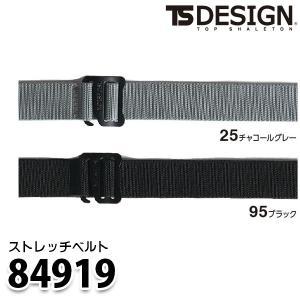 作業服 藤和 TS DESIGN 84919 TSデザイン ストレッチベルト 作業服 藤和 SALEセール sanyo-apparel