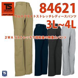 作業服 藤和 TS DESIGN 84621 ウルトラライトストレッチレディースパンツ  3Lから4LSALEセール sanyo-apparel