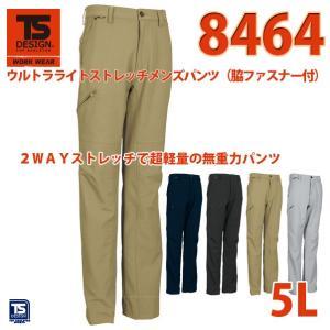 作業服 藤和 TS DESIGN 8464 ウルトラライトストレッチメンズパンツ 脇ファスナー付  5LSALEセール sanyo-apparel