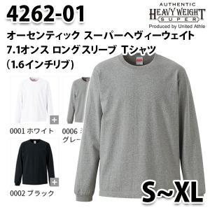 オーセンティック スーパーヘヴィーウェイト 7.1オンス ロングスリーブ Tシャツ(1.6インチリブ...