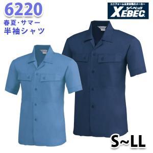 6220 半袖シャツ〈 SからLL 〉XEBEC ジーベックSALEセール|sanyo-apparel