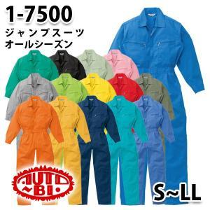 つなぎ ツヅキ服 1-7500 ジャンプスーツ SからLL ツヅキ服SALEセール