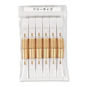 愛煙パイプ(フリーサイズ)12本(先端:金色)|sanyo-stre
