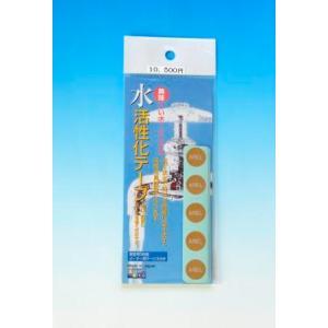 アリエル活性水素テープ家庭用(蛇口・小配管用)|sanyo-stre