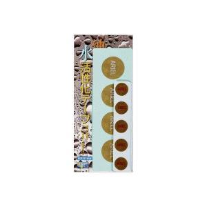 アリエル活性水素テープ(自動車用)|sanyo-stre