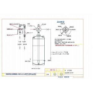 エコ設計前処理砂濾過器ST-30|sanyo-stre|02