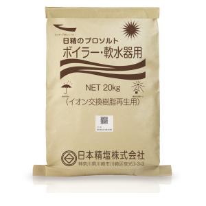 樹脂再生用ソルト【B地区】|sanyo-stre