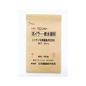樹脂再生用ソルト【個人宅用】|sanyo-stre