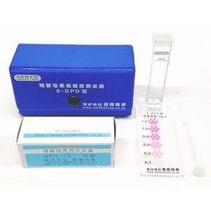 DPD遊離低濃度残留塩素測定器 ポケットキットアクアテスターS-DPD型|sanyo-stre