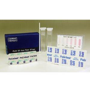 二酸化塩素残留測定器 DPD方法 二酸化塩素 CLO2-残留測定器|sanyo-stre