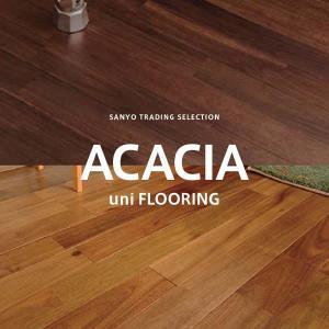 フローリング アカシア ユニフローリング  床材 厚さ15mm × 働き巾90mm × 長さ1820...