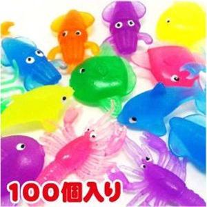 海の生き物のすくい人形!100個セットです!水に浮かべて遊ぶことができます。  【※ご注意事項】当店...