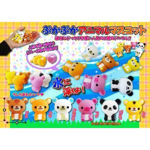 すくい人形 ぷかぷかアニマルマスコット50個セット|sanyodo-shop|04