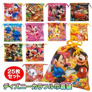 ディズニーカラフル巾着袋25枚セット|sanyodo-shop