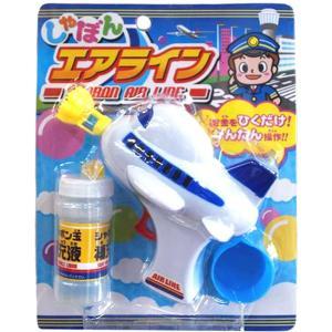 しゃぼんエアライン6個セット(飛行機シャボン玉) sanyodo-shop