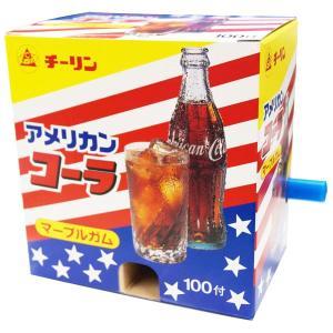 チーリン コーラ マーブルガム(箱入り)お菓子|sanyodo-shop