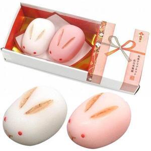 メール便可 和菓子マグネット 2個入り 紅白兎饅頭(花結び)|sanyodo-shop