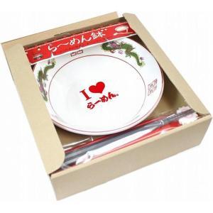 ラーメン鉢セット(らーめん鉢・なると型箸置き・すべらせん箸)|sanyodo-shop