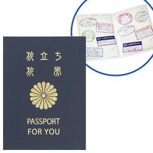 メール便可・メモリアルパスポート 5年版(〜15人用、青)|sanyodo-shop