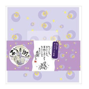 メール便可・とびだすひとこと色紙 感謝(パープル、紫) sanyodo-shop 02
