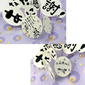 メール便可・とびだすひとこと色紙 感謝(パープル、紫) sanyodo-shop 04