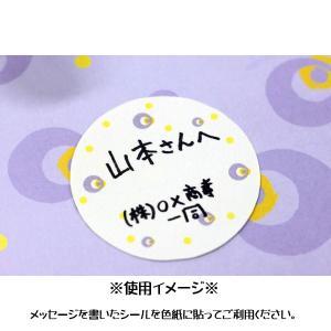 メール便可・とびだすひとこと色紙 感謝(パープル、紫) sanyodo-shop 05