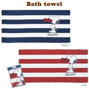 メール便可・スヌーピーボーダーバスタオル(お風呂グッズ Snoopy )|sanyodo-shop