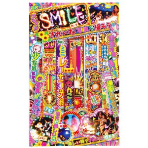花火 セット スマイル(花火セット) sanyodo-shop