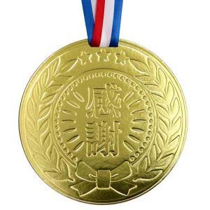 メール便可・感謝の気持ちと言葉を添えて 大きな金メダルの色紙|sanyodo-shop