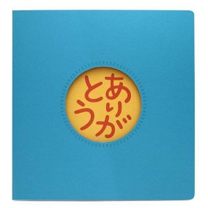 メール便可・ひとこと寄せ書き色紙 ありがとう(青色)|sanyodo-shop