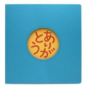 メール便可・ひとこと寄せ書き色紙 おめでとう(赤色)|sanyodo-shop