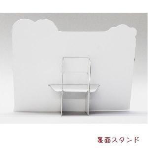 メール便可・アニマル色紙 アザラシ|sanyodo-shop|05