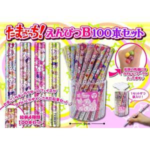 たまごっち えんぴつ(B) 100本セット sanyodo-shop 06