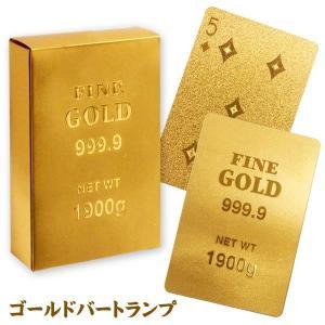 メール便可・ゴールドバー トランプ|sanyodo-shop