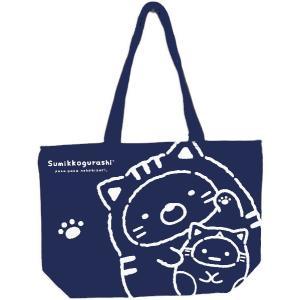 すみっコぐらし 帆布トート ねこ(ネイビー)バッグ|sanyodo-shop