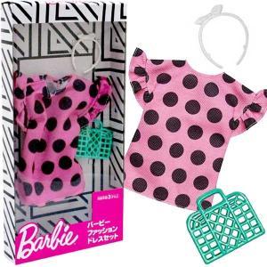 メール便可・バービー コンプリートルックス フリルドットドレス BARBIE COMPLETE LOOKS FASHION 12|sanyodo-shop
