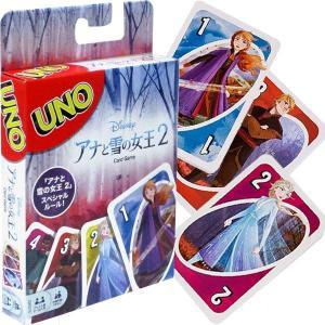 メール便可・アナと雪の女王2 ウノ カードゲーム UNO|sanyodo-shop