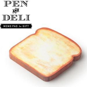 メール便可 メモパッド PEN&DELI トースト プレーン(Toast Plain)|sanyodo-shop
